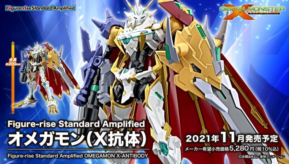 Bandai Figure-rise Standard Amplified Omegamon X Antibody