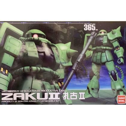 Daban Mega Zaku 2 (Red / Green)