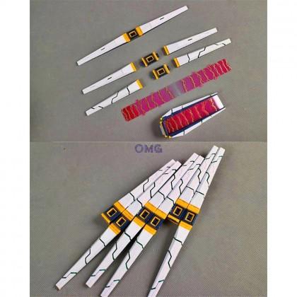 Daban Weapon MG Nu Double Fin Funnel Custom Unit