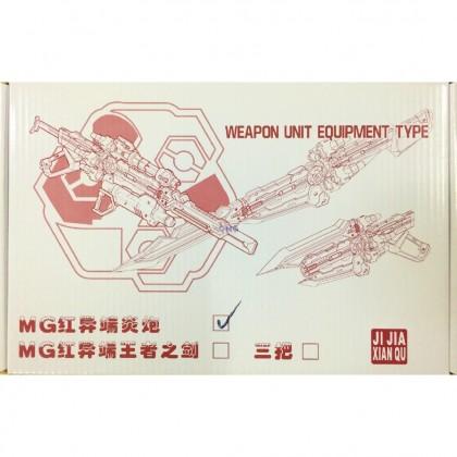 JJXQ Weapon MG Astray Red Frame Caledbwlch Honoo
