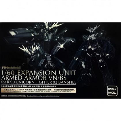 Daban PG Banshee Expansion Unit Armed Armor (Suitable for Bandai)