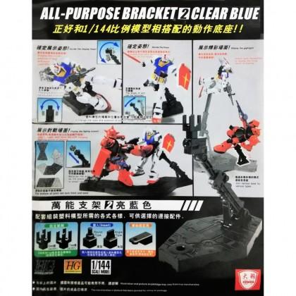 Gundam HG RG Action Base