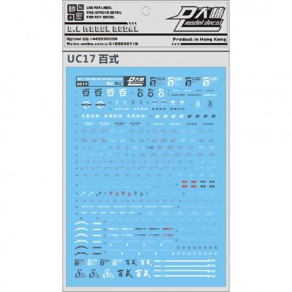 Dalin Water Decal  UC17 MG Hyaku Shiki 2.0