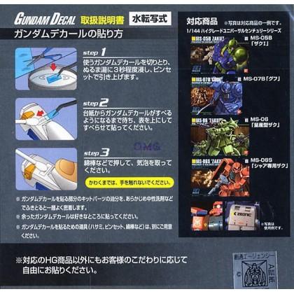 Bandai HGUC Gundam Decal for MS Zeon 1 GD-28