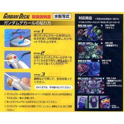 Bandai HGUC Gundam Decal for MS Zeon 4 GD-39
