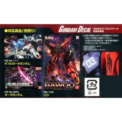 Bandai HGUC Gundam Decal for MS Zeta / ZZ Gundam GD-108