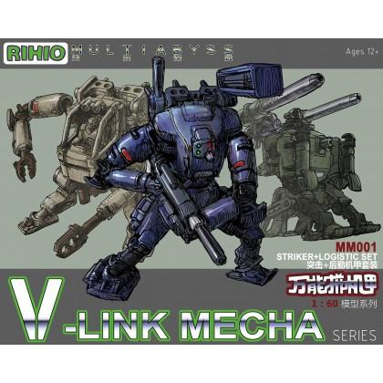 Rihio Multiabyss V-Link Mecha Striker Logistic Set MM001