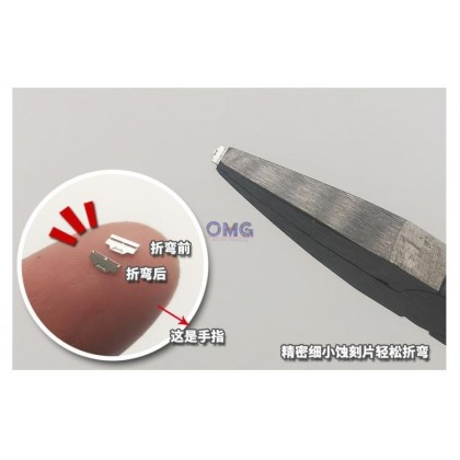 Tool Mo Shi MS038 Flat Pliers