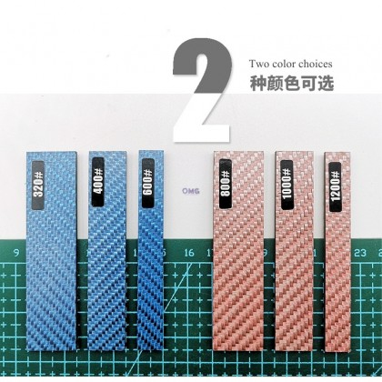 Tool Mo Shi MS070 Sanding Board Carbon Fibre (3 in 1) (Blue / Red)