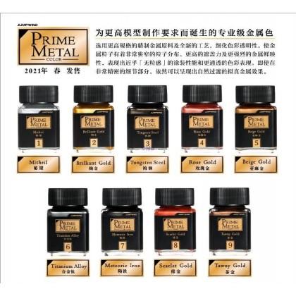 Paint Jumpwind Prime Metal Color Series PM1-PM9