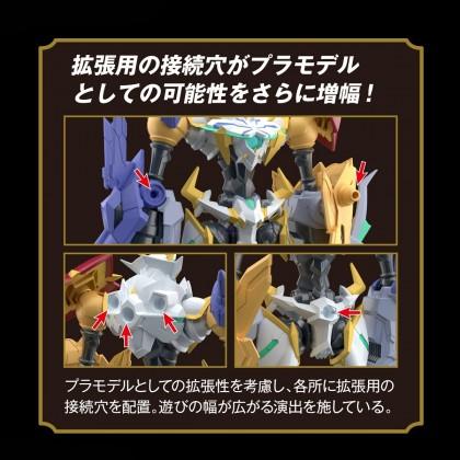 [OMGPO Nov 2021] Bandai Figure-rise Standard Amplified Omegamon (X Antibody) 62023 (Available in Nov ~ Dec 2021)