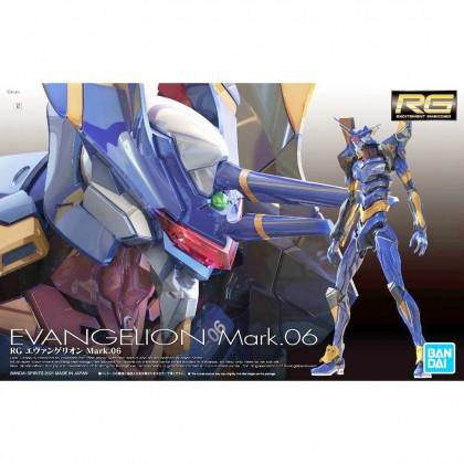Bandai RG Evangelion Mark.06 61666