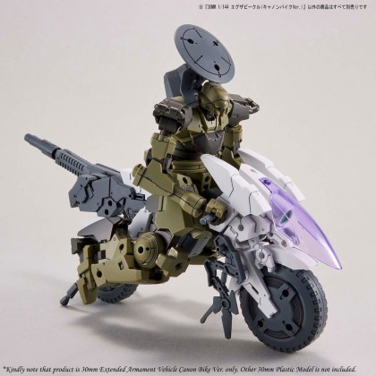 Bandai 30MM 1/144 Extended Armament Vehicle Cannon Bike Ver. 61665