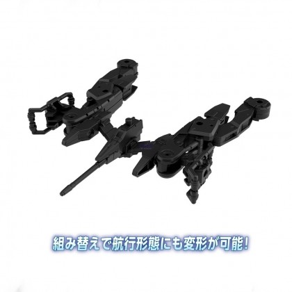 [OMGPO June 2021] Bandai 30MM 1/144 Extended Armament Vehicle Black Space Craft Ver. 60769 (Available in June ~ July 2021)