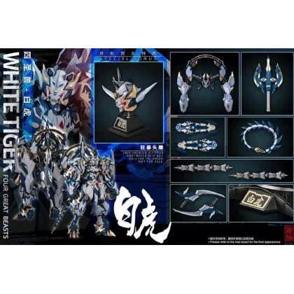 [OMGPO 2022 Q1] CD-02 White Tiger Metal Build MB Figure 藏道模型 白虎 四神兽 成品模型