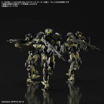 [OMGPO Feb 2022] Bandai 30MM 1/144 EXM-A9a Spinatio Army Type 62175 (Available in Feb ~ Mar 2022]