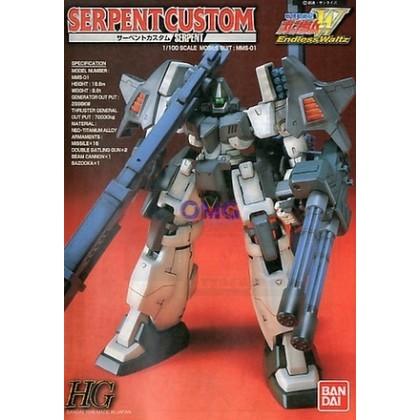 Bandai HG 1/100 Serpent Custom 61216
