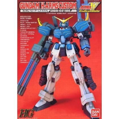 Bandai HG 1/100 Gundam Heavy arms Custom 59767